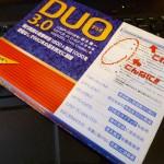 【英語学習】英語キュレーターセレンさんのDUO3.0の使い方がとても参考になった。