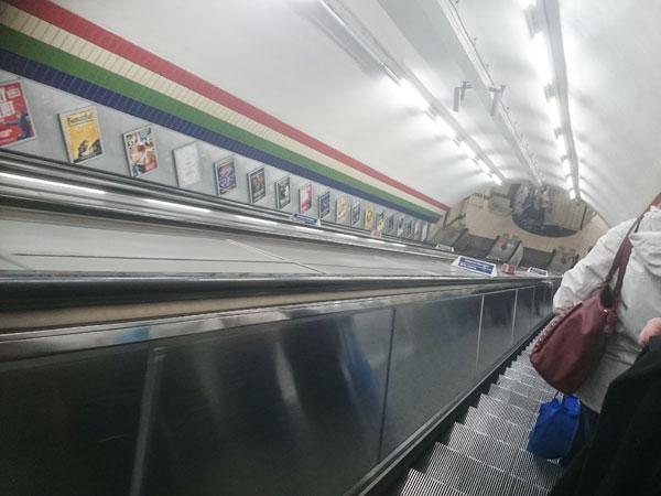 0110-1地下鉄