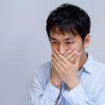 【あなたはどう?】日本人男性はリアクションが悪い?!イタリア人の疑問。