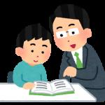 【日本語教師必見!】教える仕事で「これは使える!」と思ったモノ4点!