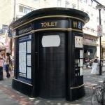 音姫はないのに○○○はある!イギリスのおトイレ事情。