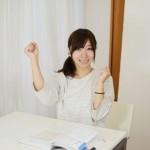 【英語学習】モチベーション維持!勉強を続ける秘訣は?