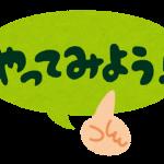 【バイリンガル子育て】日本語教師が教える!海外で子供の国語・日本語教育。今すぐやるべきことはこれです。