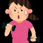 【ダイエット生活15日目】体重は2週間で1キロ減りました。
